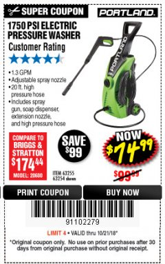 Harbor Freight Coupon 1750 PSI ELECTRIC PRESSURE WASHER Lot No. 63254/63255 Expired: 10/21/18 - $74.99