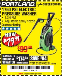 Harbor Freight Coupon 1750 PSI ELECTRIC PRESSURE WASHER Lot No. 63254/63255 Valid Thru: 7/14/19 - $79.99