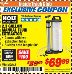 Harbor Freight ITC Coupon 2.3 GAL. MANUAL FLUID EXTRACTOR Lot No. 62643 Expired: 11/30/19 - $69.99