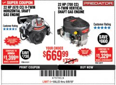 Harbor Freight Coupon 22 HP (708 CC) V-TWIN VERTICAL SHAFT Lot No. 62879 Expired: 9/9/18 - $669.99