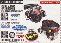 Harbor Freight Coupon 22 HP (708 CC) V-TWIN VERTICAL SHAFT Lot No. 62879 Expired: 11/30/18 - $669.99