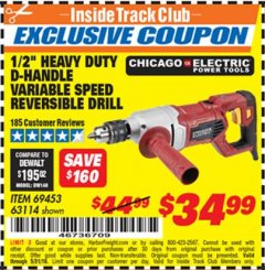 "Harbor Freight ITC Coupon 1/2"" HEAVY DUTY D-HANDLE VARIABLE SPEED DRILL Lot No. 69453/63114 Dates Valid: 12/31/69 - 5/31/19 - $34.99"