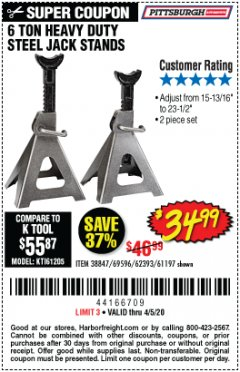 Harbor Freight Coupon 6 TON HEAVY DUTY STEEL JACK STANDS Lot No. 61197/38847/69596/62393 EXPIRES: 6/30/20 - $34.99