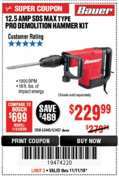 Harbor Freight Coupon BAUER 12.5 AMP SDS MAX TYPE PRO HAMMER KIT Lot No. 63440/63437 Expired: 11/11/18 - $229.99