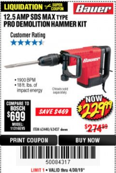 Harbor Freight Coupon BAUER 12.5 AMP SDS MAX TYPE PRO HAMMER KIT Lot No. 63440/63437 Expired: 4/30/19 - $229.99