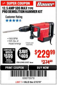 Harbor Freight Coupon BAUER 12.5 AMP SDS MAX TYPE PRO HAMMER KIT Lot No. 63440/63437 Expired: 5/12/19 - $229.99