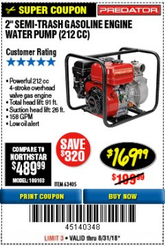 "Harbor Freight Coupon PREDATOR 2"" SEMI-TRASH GASOLINE ENGINE WATER PUMP Lot No. 63405 Expired: 8/31/18 - $169.99"