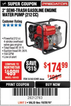 "Harbor Freight Coupon PREDATOR 2"" SEMI-TRASH GASOLINE ENGINE WATER PUMP Lot No. 63405 Expired: 10/28/18 - $174.99"