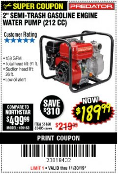 "Harbor Freight Coupon PREDATOR 2"" SEMI-TRASH GASOLINE ENGINE WATER PUMP Lot No. 63405 Expired: 11/30/19 - $189.99"