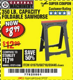 Harbor Freight Coupon 350 LB. CAPACITY FOLDING SAWHORSE Lot No. 69446/60710/61979 Expired: 10/1/19 - $8.99