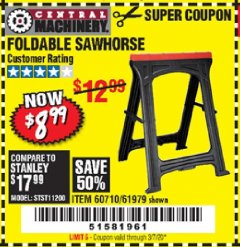 Harbor Freight Coupon 350 LB. CAPACITY FOLDING SAWHORSE Lot No. 69446/60710/61979 Expired: 3/7/20 - $17.99