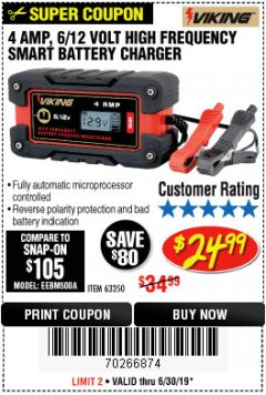 Harbor Freight Coupon 4AMP 6/12V HIGH FREQUENCY SMART BATTERY CHARGER Lot No. 63350 Expired: 6/30/19 - $24.99