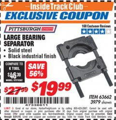 Harbor Freight ITC Coupon LARGE BEARING SEPARATOR Lot No. 63662 Dates Valid: 5/4/19 - 5/31/19 - $19.99