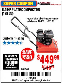 Harbor Freight Coupon 6.5 HP PLATE COMPACTOR (179 CC) Lot No. 66571/69738 Expired: 8/20/18 - $449.99