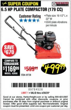 Harbor Freight Coupon 6.5 HP PLATE COMPACTOR (179 CC) Lot No. 66571/69738 Valid Thru: 6/30/20 - $499.99