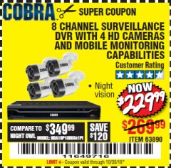 Harbor Freight Coupon 8 CHANNEL SURVEILLANCE DVR WITH 4 HD CAMERAS AND MOBILE MONITORING CAPABILITIES Lot No. 63890 Expired: 10/30/18 - $229.99