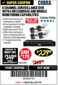Harbor Freight Coupon 8 CHANNEL SURVEILLANCE DVR WITH 4 HD CAMERAS AND MOBILE MONITORING CAPABILITIES Lot No. 63890 Expired: 3/31/19 - $229.99