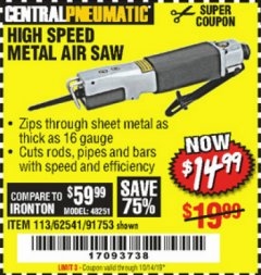 Harbor Freight Coupon HIGH SPEED METAL SAW Lot No. 60568/62541/91753 Expired: 10/14/19 - $14.99