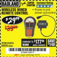 Harbor Freight Coupon WIRELESS WINCH REMOTE CONTROL Lot No. 69229/61474 Expired: 12/2/19 - $29.99