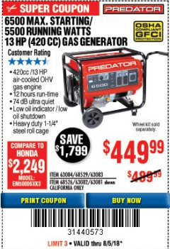 Harbor Freight Coupon 6500 MAX. STARTING/5500 RUNNING WATTS 13 HP GAS GENERATOR Lot No. 63082/68526/63081/63084/68529/63083 Expired: 8/5/18 - $449.99