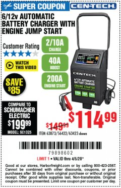 Harbor Freight Coupon 2/10/40/200 AMP 6/12 VOLT AUTOMATIC BATTERY CHARGER WITH ENGINE JUMP START Lot No. 63873/56422 EXPIRES: 6/30/20 - $114.99