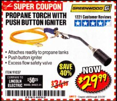 Harbor Freight Coupon PROPANE TORCH WITH PUSH BUTTON IGNITER Lot No. 91037 Expired: 3/31/20 - $29.99