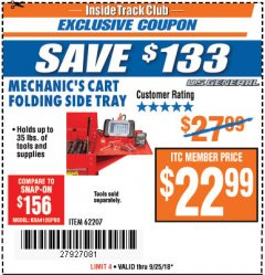 Harbor Freight ITC Coupon MECHANIC'S CART FOLDING SIDE TRAYS Lot No. 64641/64642/62207/64725/64726/64724 Expired: 9/25/18 - $22.99