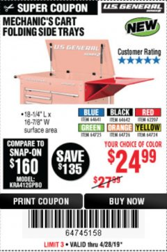 Harbor Freight Coupon MECHANIC'S CART FOLDING SIDE TRAYS Lot No. 64641/64642/62207/64725/64726/64724 Expired: 4/28/19 - $24.99