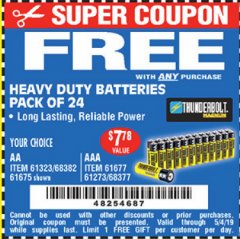 Harbor Freight FREE Coupon 24 PACK HEAVY DUTY BATTERIES Lot No. 61675/68382/61323/61677/68377/61273 Expired: 5/4/19 - FWP
