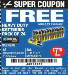 Harbor Freight FREE Coupon 24 PACK HEAVY DUTY BATTERIES Lot No. 61675/68382/61323/61677/68377/61273 Expired: 7/1/19 - FWP