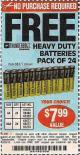 Harbor Freight FREE Coupon 24 PACK HEAVY DUTY BATTERIES Lot No. 61675/68382/61323/61677/68377/61273 Expired: 2/26/15 - NPR
