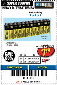 Harbor Freight Coupon 24 PACK HEAVY DUTY BATTERIES Lot No. 61675/68382/61323/61677/68377/61273 Expired: 5/20/18 - $1.99