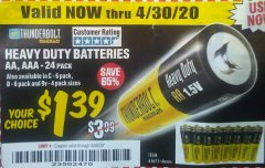 Harbor Freight Coupon 24 PACK HEAVY DUTY BATTERIES Lot No. 61675/68382/61323/61677/68377/61273 EXPIRES: 6/30/20 - $1.39