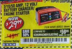 Harbor Freight Coupon 12 VOLT, 2/10/50 AMP BATTERY CHARGER/ENGINE STARTER Lot No. 66783/60581/60653/62334 Expired: 10/3/18 - $29.99