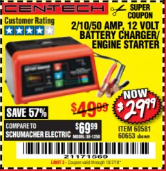 Harbor Freight Coupon 12 VOLT, 2/10/50 AMP BATTERY CHARGER/ENGINE STARTER Lot No. 66783/60581/60653/62334 Expired: 10/8/18 - $29.99