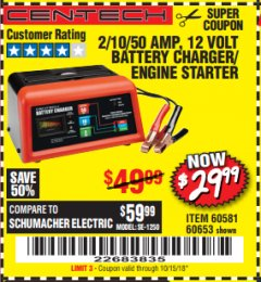 Harbor Freight Coupon 12 VOLT, 2/10/50 AMP BATTERY CHARGER/ENGINE STARTER Lot No. 66783/60581/60653/62334 Expired: 10/15/18 - $29.99