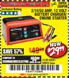 Harbor Freight Coupon 12 VOLT, 2/10/50 AMP BATTERY CHARGER/ENGINE STARTER Lot No. 66783/60581/60653/62334 Expired: 9/30/18 - $29.99