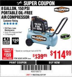 Harbor Freight Coupon MCGRAW 150 PSI, 8 GALLON, 1.5 HP HORIZONTAL COMPRESSOR Lot No. 64294/56269 Expired: 4/21/19 - $114.99