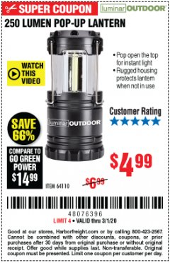 Harbor Freight Coupon 250 LUMENS POP-UP LANTERN Lot No. 64110 Expired: 3/1/20 - $4.99