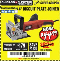 "Harbor Freight Coupon 4"" BISCUIT PLATE JOINER Lot No. 38437/68987 Expired: 5/4/19 - $44.99"