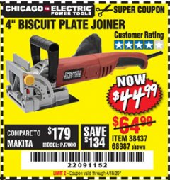 "Harbor Freight Coupon 4"" BISCUIT PLATE JOINER Lot No. 38437/68987 Expired: 3/31/20 - $44.99"