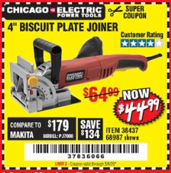 "Harbor Freight Coupon 4"" BISCUIT PLATE JOINER Lot No. 38437/68987 Expired: 6/30/20 - $44.99"