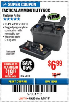 Harbor Freight Coupon TACTICAL AMMO BOX W/TRAY Lot No. 64113 Expired: 8/26/18 - $6.99