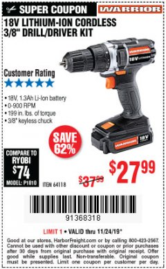 "Harbor Freight Coupon WARRIOR 18V LITHIUM 3/8"" CORDLESS DRILL Lot No. 64118 Expired: 11/24/19 - $27.99"
