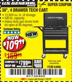 "Harbor Freight Coupon 30"", 4 DRAWER TECH CART Lot No. 64096/64818 Expired: 11/30/18 - $109.99"