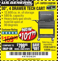 "Harbor Freight Coupon 30"", 4 DRAWER TECH CART Lot No. 64096/64818 Expired: 4/18/19 - $107.99"