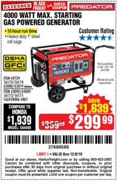 Harbor Freight Coupon 4000 MAX. STARTING/3200 RUNNING WATTS 6.5HP (212 CC) GAS GENERATOR Lot No. 56172/56174/69729/63080/63079/56175/56173/63090/63089 Expired: 12/8/19 - $299.99