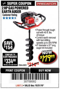 "Harbor Freight Coupon 2 HP GAS POWERED EARTH AUGER WITH 6"" BIT Lot No. 63022/56257 Expired: 10/31/18 - $179.99"