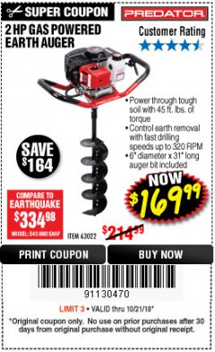 "Harbor Freight Coupon 2 HP GAS POWERED EARTH AUGER WITH 6"" BIT Lot No. 63022/56257 Expired: 10/21/18 - $169.99"