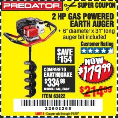 "Harbor Freight Coupon 2 HP GAS POWERED EARTH AUGER WITH 6"" BIT Lot No. 63022/56257 Expired: 4/1/19 - $179.99"
